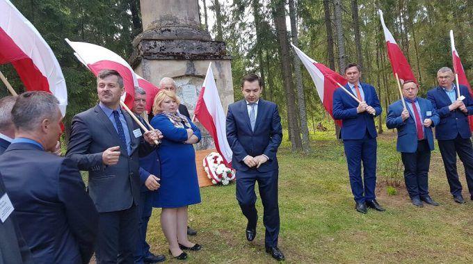 Wyjazd Studyjny Na Białoruś