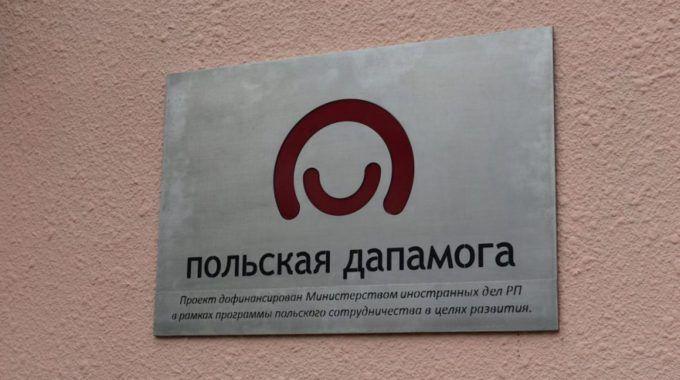 Hala Produkcyjna W Mołodkowiczach